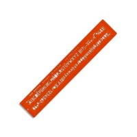 Trace-lettres 5 mm norme ISO longueur 28 cm Minerva
