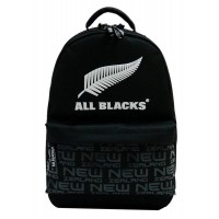 Sac à dos 2 compartiments 43cm All Blacks