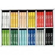 Agenda scolaire 12x17cm NBA 2019-2020